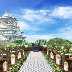 【先輩花嫁にも人気!】大阪城をバックに自然光に包まれた天空のチャペルで叶える感動のセレモニー