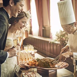 【必ずもらえる】来館された方へザ・コンダーハウスのレストランチケット1万円分プレゼント