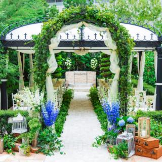 ガーデン挙式重視【木曜日限定】緑に囲まれたガーデンウェディングフェア