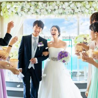 【大人数婚】宮崎牛など和洋折衷ミニコース試食付相談会
