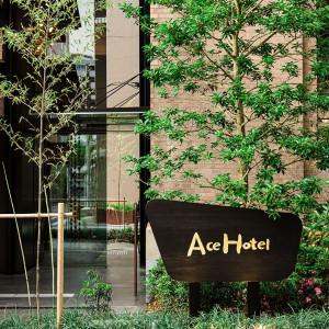 エントランス|エースホテル京都 (Ace Hotel Kyoto)の写真(10792520)