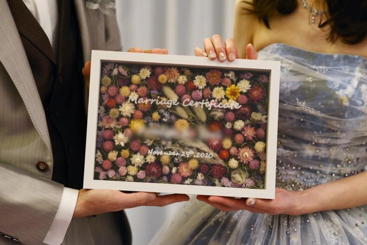 感謝の結婚式