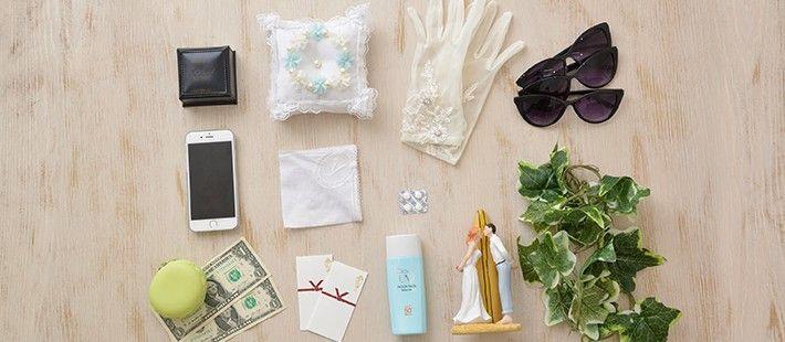 #花嫁さんのかばんの中 を拝見!【結婚式当日の持ち物、何が必要?】卒花さんに教えてもらいました♪
