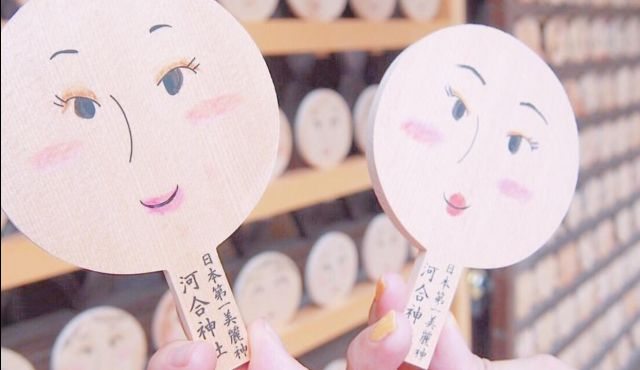 メイクアップして奉納♡美人祈願の「鏡絵馬」はプレ花嫁にもぴったり!