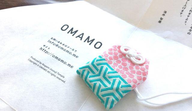 プレゼントにも♡柄の組み合わせがキュートすぎるお守り「OMAMO」って知ってる?