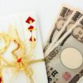 【イラスト付き】結婚のご祝儀袋!選び方・書き方・マナー・金額まるわかり