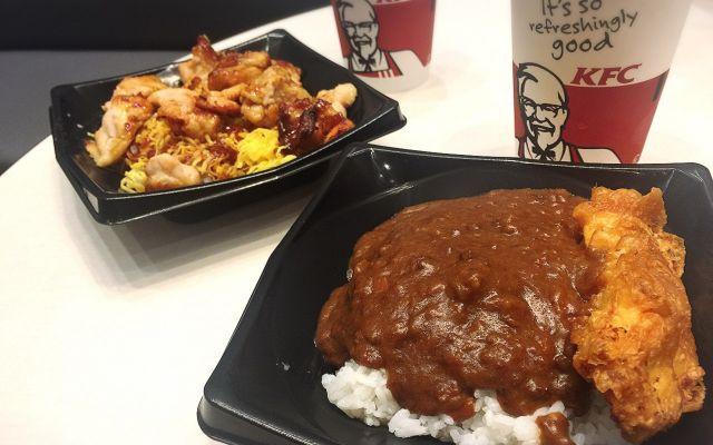 """【KFCソラマチ店限定】ケンタッキーのフライドチキンを""""どんぶり""""でいただく『ケンタ丼』が気になる!"""