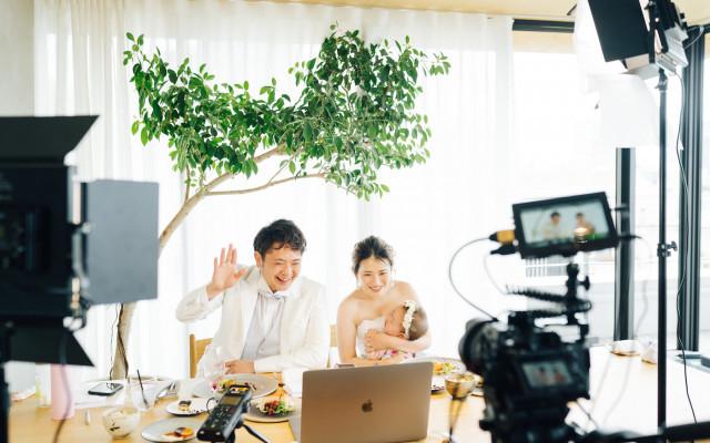 オンライン結婚式サービス「Congrats」再開!3種類のプランでおふたりの希望が叶います
