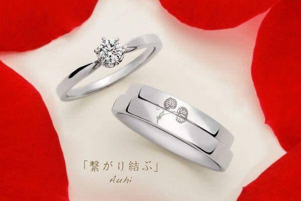 世界初!国宝・上賀茂神社から葵のご神紋を刻んだブライダルリングが登場