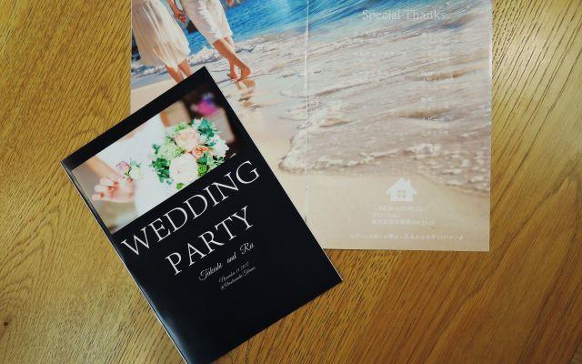 【編集部がやってみた!】「プロフィールブック」のつくり方とデザインアイデア実例 #花嫁DIY