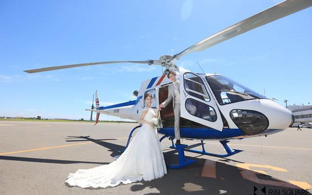 特別な思い出づくりを!ヘリコプターで行う「スカイウエディング」&「天空プロポーズ」プランが登場!