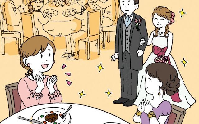 【結婚式のお呼ばれマナーはこれで完璧!】★ウエパ子ちゃんの結婚式参列デビュー物語★