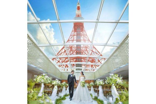 東京タワーを目の前に臨む結婚式場が「挙式・衣装全額プレゼント」のプランを販売中!