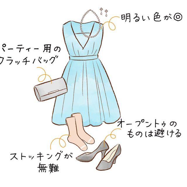 27cc059375603  ゲスト向け 結婚式二次会の服装マナー マナーがわかるイラスト付き