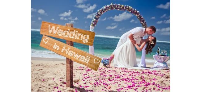 ハワイの結婚式がしたいかも?と思ったら、まず考えること。