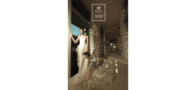 資生堂のエステで美・花嫁!海外挙式の新ブランド登場。