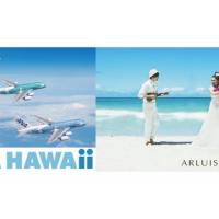 憧れのハワイで夢が叶う!スぺシャル限定フェアを開催