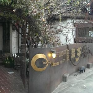 外観|355683さんの貝殻亭リゾート&ガーデンの写真(55350)