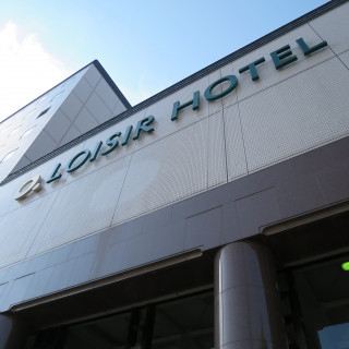 フォーポイントバイシェラトン函館(旧ロワジールホテル函館)
