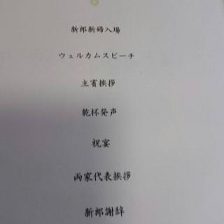 播磨国総社(清交倶楽部総社店)
