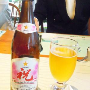 お祝い仕様のビール 419809さんの八王子農園の写真(294222)
