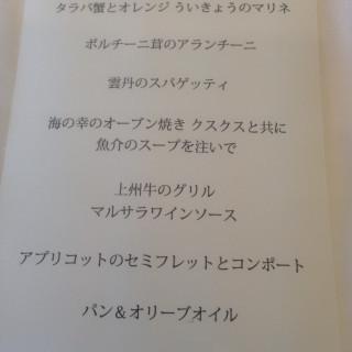 伊勢崎プリオパレス