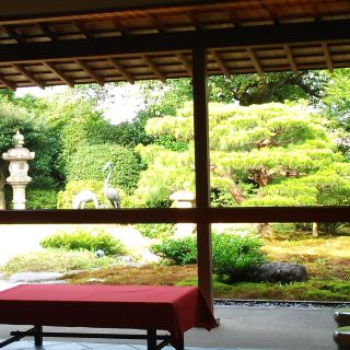 The Private Garden FURIAN山ノ上迎賓館