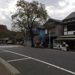 三渓園入り口|451390さんの三渓園 鶴翔閣(横浜市指定有形文化財)の写真(426625)