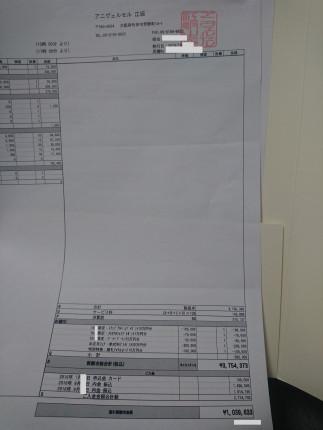N9qyiJLVLv2rMfF81OldQAF5iiEyzp4q.jpg