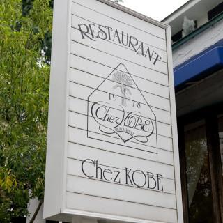Chez KOBE(シェ コーベ)