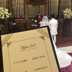 挙式ではちゃんと賛美歌の歌詞カードが配られます。|455924さんのローザフェリーチェの写真(417689)