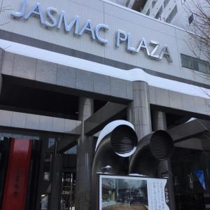 入口|459845さんのJASMAC PLAZA(ジャスマック プラザ)の写真(431106)