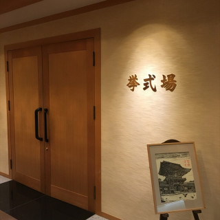 博多サンヒルズホテル