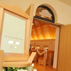 チャペル入り口(内側)。ここから入場します。|471827さんのホテル ライフォート札幌の写真(472560)