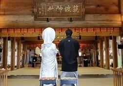 筑波山神社での挙式|478243さんの藤右ェ門の写真(492109)