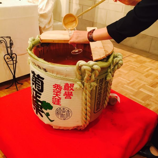 高砂の横にあった日本酒
