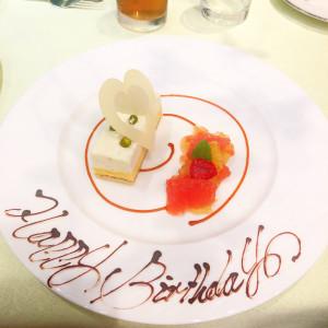 サプライズで、ハッピーバースデーの文字が!感激でした。|510507さんの日本平ホテルの写真(666500)