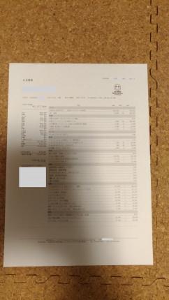 LRaR6tZEzpnqGQQJAXDFO3b1e6MCPWD4.jpg