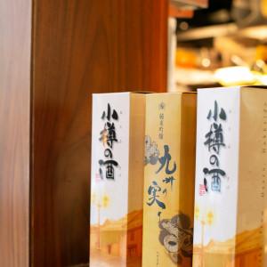 持ち込んだ日本酒もおしゃれに置いてくれます。|513618さんの8G Horie RiverTerrace Weddingの写真(682027)