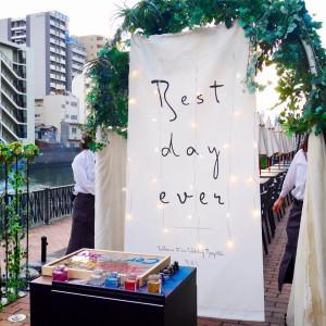 テラスで挙式。このアーチは会場から無料でお借りできます。 514392さんの8G Horie RiverTerrace Weddingの写真(685301)