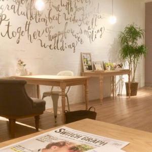 打ち合わせをする部屋も可愛らしく、期待度が増す。|518606さんのチャペル・ド・コフレ札幌の写真(698937)