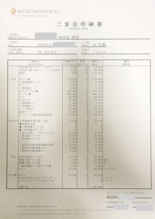 LFOdX0xMch6nrfte2FZ9P01wD5slJl3C.jpg