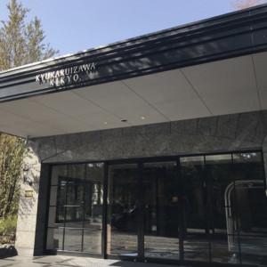ホテル入口|532660さんの旧軽井沢 キキョウ, キュリオ コレクション バイ ヒルトン(元:旧軽井沢ホテル)の写真(782557)