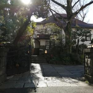 外観|559744さんの旧石丸邸 GARDEN TERRACE HIROO(旧:ラッセンブリ広尾)の写真(1008606)